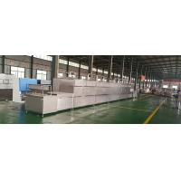 Application of Blueberry Continuous Microwave Defrosting Machine Manufactures