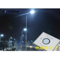900-950 LM IP65 All In One Solar LED Street Light Outdoor CE RoHs Approved Manufactures