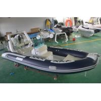 480cm GRP Rubber Inflatable RIB Boats , Adults / Kids Inflatable Boat Manufactures