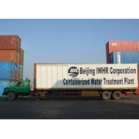China Containerized (Integrated) Water Treatment Plant on sale