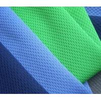 DRY lightweight breathable mesh fabric for Football shirt & sportswear Manufactures