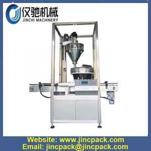 China Powder filling weighing machine Chilli Powder masala packing machine on sale