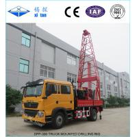 Buy cheap DPP-300 Truck Mounted Drilling Rig with Hole Depth 150m - 600m from wholesalers