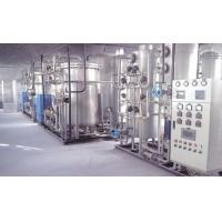 Durable Hydrogen Generation Plant By Water Electrolysis With H2 Capacity 125Nm3 / H Manufactures