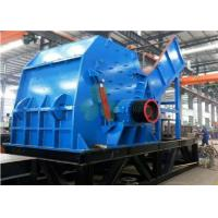 High Performance Scrap Metal Crusher Machine 2000*700*2000mm Dimension