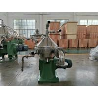 Continuous Coconut Oil Centrifuge Separator / Disc Bowl Centrifuge Manufactures