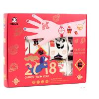 Last 3-5 Days Small Baby Playing Toys Cosmetic Standard Tattoo Stickers For Kids Manufactures