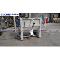 Single Shaft Paddle Mixer Powder Mixing Machine For Pepper Powder Manufactures