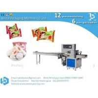 Automatic High Speed Cotton Candy Packaging Machine Manufacturer China Manufactures