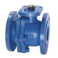 Soft Seal Ductile Iron Ball Valve Flexible Leakproof Flow Control Ball Valve Manufactures