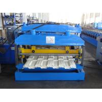 China Custom Fluted Color Steel Roof Tile Roll Forming Machine on sale