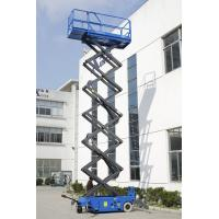 12M Mobile Scissor Lift With Pulling Device Manufactures