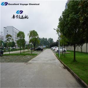Polyquaternium-2 supplier and manufacturer#CAS No.: 68555-36-2 Manufactures