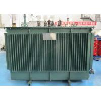 China Amorphous Alloy Oil Filled Power Transformer , Three Phase 10kV 200 Kva Transformer on sale