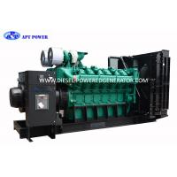 Buy cheap 50Hz 1200kW / 1500kVA Yuchai Diesel Generator And Brushless Alternator For from wholesalers