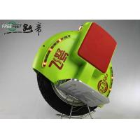 Quality Solowheel Mini Foldable Battery Powered 500w Electric Balancing Unicycle for Kids for sale