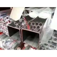 ASTM A269 TP316L Stainless Steel Tubes Mirror Finish Stainless Steel Square Pipe Manufactures