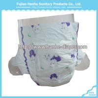 China Newest Baby Products 2016 Printed Baby Cloth Diapers/Dabies Diapers Manufacturer on sale