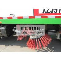 Quality 7000L Cleaning Washing Road Sweeper Truck Special Vehicles For Airport / Hall for sale