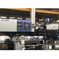 High Speed Variable Pump Injection Molding Machine Horizontal Type 1300T