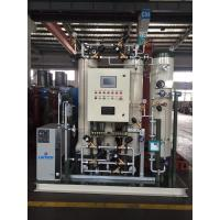 Fully Automatic Membrane Nitrogen Generator For Oil & Gas Extraction Manufactures