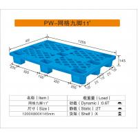 1200*800*145Mm Single Face Heavy Duty Plastic Pallets Customerize LOGO printed Manufactures