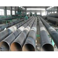 China Non - Alloy API 5L Hot Rolled Round Polished Seamless Carbon Steel Pipe on sale