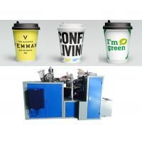 China Automatic Paper Cup Machine,automatic hot drink and cold drink paper cup forming machine on sale