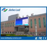 Full Color Advertising High Brightness Led Display Waterproof Iron Cabinet For Outdoor Use Manufactures