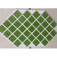 Flexible Mosaic Acrylic Tile Adhesive Non-Flammable For Wall And Floors