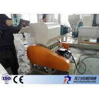 Double Screw Plastic Recycling Granulator Machine Easy Maintenance Manufactures