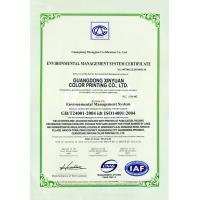 Guangdong Xinyuan Color Printing Co.Ltd Certifications