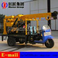 XYC-200A Truck mounted Full Hydraulic Mobile 200m Water Well Bore Hole Drilling Rig Factory Price Manufactures