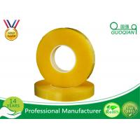 Water Activate BOPP Packing Tape 144MM Width With Acrylic Material Manufactures