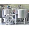100L 300L 800L Capacity 2 Vessel Brewhouse Heated Mash Tun / Lauter Tun Manufactures