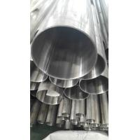ASTM A544 TP304 Stainless Steel Welded Pipe Polished Outside 180 grits50.8*1.5mm*6000mm Manufactures