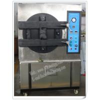 HAST Chamber for sealing part Manufactures