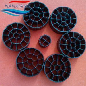 filter media bio ball for koi pond aquarium Water Treatment Manufactures