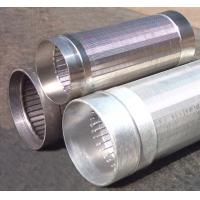 wire wound stainless steel screen pipe / wedge wire screen tube / perfect roundness water well screens Manufactures