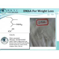 Fat Burning Supplement Powder DMAA 1,3-Dimethylpentylamine Hydrochloride For Bodybuilding Manufactures