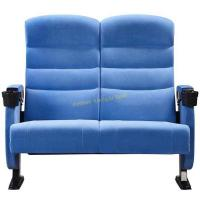 Buy cheap XJ-6818-2 Two Seater Dual Double Seat VIP Couple Chairs for Cinema Theater Hall from wholesalers