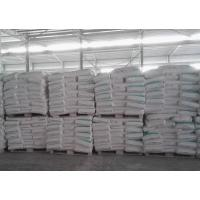 Good Stability Nano Calcium Carbonate NCC-202 For PVC Products Manufactures