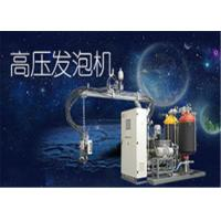 High Pressure Polyurethane Foam Machine Long Machine Life For Heat Preserving Manufactures