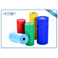 Soft Feeling PP Spunbond Non Woven Fabric 100% Virgin For Face Mask And Surgical Gown Manufactures