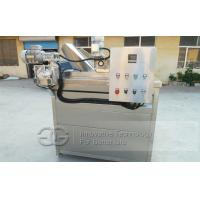 Buy cheap Automatic Rotary Type Peanut Frying Machine|Hot Sell Automatic Snack Food Fryer from wholesalers