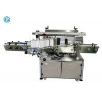 Automatic Bottle Print And Apply Label Machines , CE Standard Industrial Label Machine