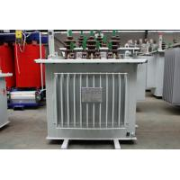 Shielding Type 250 Kva Transformer / Industrial Transformer With Low Partial Discharge Manufactures
