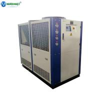 Water Cooler Water Cooling Chiller Industrial Cooled Water Chiller For Hard Anodizing Manufactures