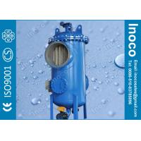 BOCIN Industrial Automatic Self Cleaning Water Filters / Brush Strainer 250 Micron Manufactures