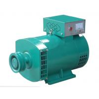 ST STC Serise Brush Alternator Ac Electric Generator Set  3kw To 50kw For Family Manufactures